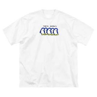 とびたいペンペンズ Big silhouette T-shirts