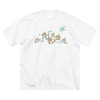 esa6th #StayHome Big silhouette T-shirts