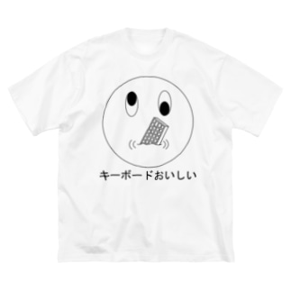 キーボードmgmg Tシャツ Big silhouette T-shirts