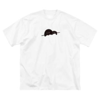 どろどろ Big silhouette T-shirts