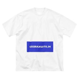 はいおつローマ Big silhouette T-shirts