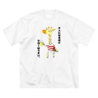 キリンラガービール Big silhouette T-shirts