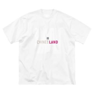 Chineeland のCHINEELAND(チャイニーランド) Big silhouette T-shirts