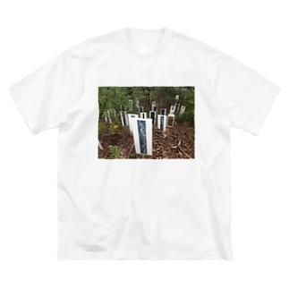 ハルカヤマ Big silhouette T-shirts