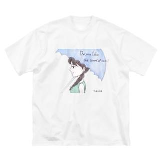 ひよこ工房の雨の音は好き? Big silhouette T-shirts
