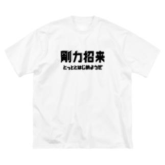 剛力招来 Big silhouette T-shirts