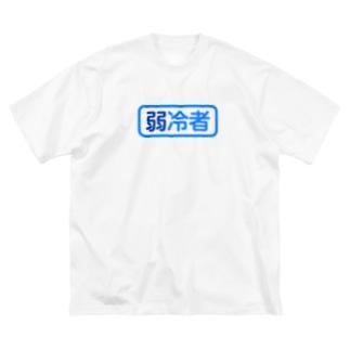 IDEANのLittle Cool Man Big silhouette T-shirts