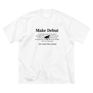 文字ネタ472  新馬大好き 黒 Big silhouette T-shirts