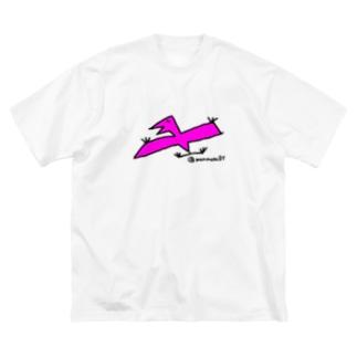 きょうりゅうだ!飛んだ! Big silhouette T-shirts