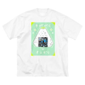 幾何学なおにぎり Big silhouette T-shirts
