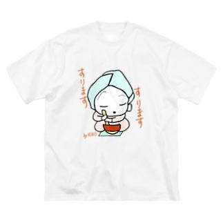 すりすりかぶりーまうすティー Big silhouette T-shirts