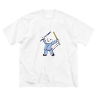 工具大好きニャー Big silhouette T-shirts