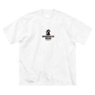 DaydreamingCatBrewing_logo Big silhouette T-shirts