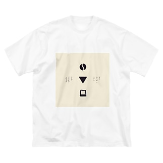 コーヒー Big silhouette T-shirts