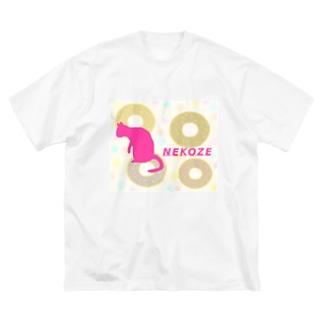 ニャムのアトリエのNEKOZEスイーツ Big silhouette T-shirts