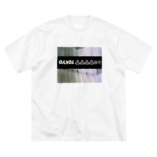 非公開のあ Big silhouette T-shirts