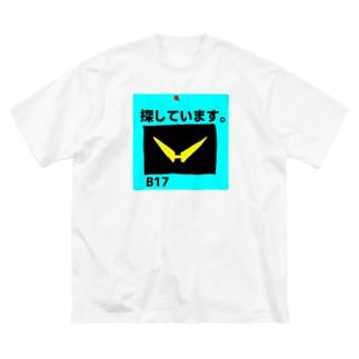 探しています。 Big silhouette T-shirts