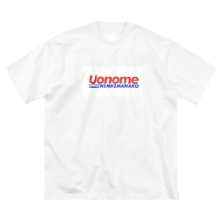 uonome Big silhouette T-shirts