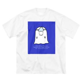 おばけのサイちゃんブルー Big silhouette T-shirts