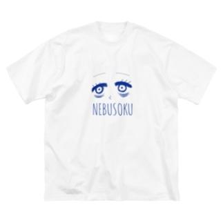 寝不足ちゃん Big silhouette T-shirts