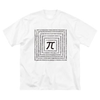 円周率 Big silhouette T-shirts