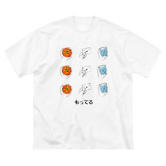 いっぱい もってる Big silhouette T-shirts