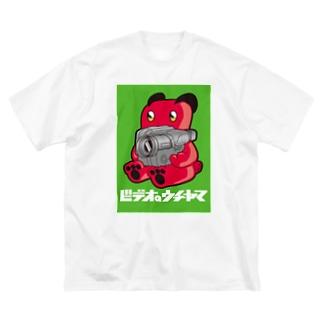 nanicahのビデオのウチヤマの謎の生き物2 Big silhouette T-shirts