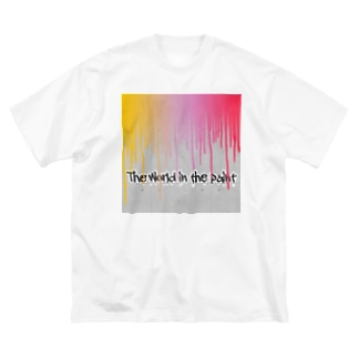 The World in the paint Big silhouette T-shirts