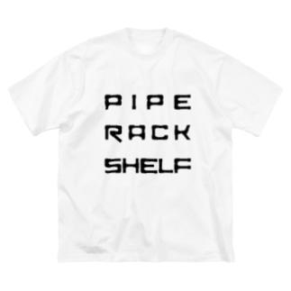 ガス管ラック 薄用 Big silhouette T-shirts