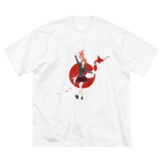 旭日旗Tシャツ Big silhouette T-shirts