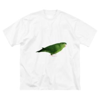 サザナミインコ グリーン【まめるりはことり】 Big silhouette T-shirts