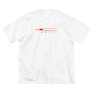 しにそう Big silhouette T-shirts