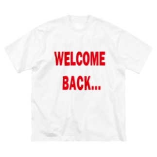 Welcome Back Big silhouette T-shirts