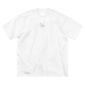 みずみずしいいきもの〈カスミソウ〉 Big silhouette T-shirts