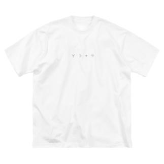 Yシャツって書いてあるTシャツ Big silhouette T-shirts