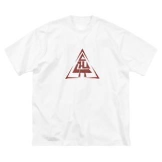 cてゅlふ Big silhouette T-shirts