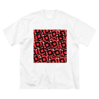 b Big silhouette T-shirts