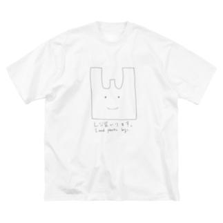 くらげのレジ袋いります(黒文字) Big silhouette T-shirts
