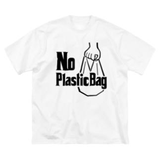 モルTのレジ袋いりません 2020年夏モデル Big silhouette T-shirts