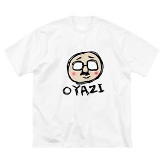 しえ屋のおやじシリーズ Big silhouette T-shirts
