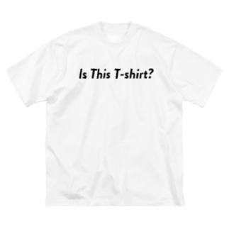 BetterDesignStoreのIs This T-shirt? : これはTシャツですか? Big silhouette T-shirts