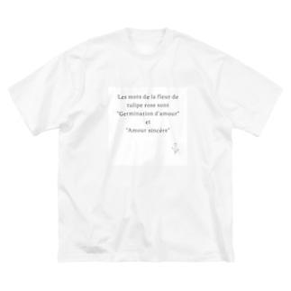 rilybiiの線画tulip🌷花言葉 Big silhouette T-shirts