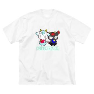 POISONCHARM電脳露店2号のアオヤギミヤギ贈り物 Big silhouette T-shirts