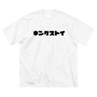 キングストイロゴ バーガーマンTシャツ Big silhouette T-shirts