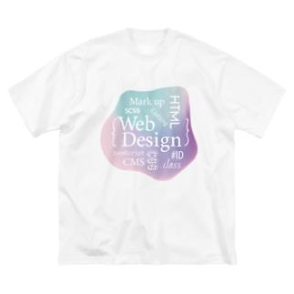 ウェブデザイン タイポグラフィ Big silhouette T-shirts
