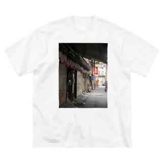 セイなる夜 Big silhouette T-shirts