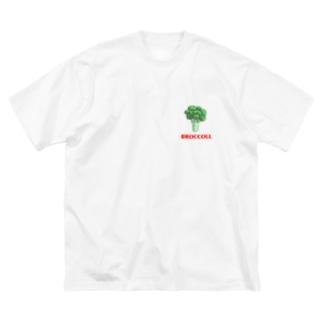 ブロッコリー Big silhouette T-shirts