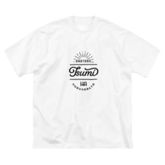 あなたの罪は赦されたシリーズ Big silhouette T-shirts