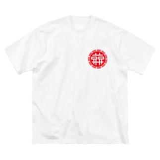 双哀紋(赤) Big silhouette T-shirts