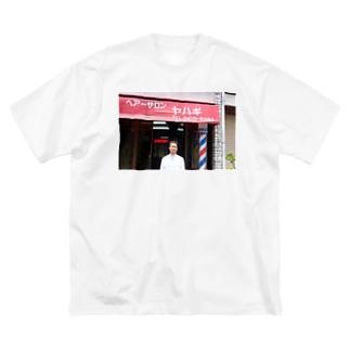 ガッツ石飛 Big silhouette T-shirts